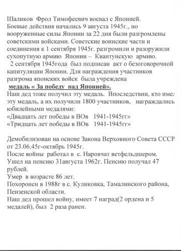 http://s4.uploads.ru/t/uKMj5.jpg