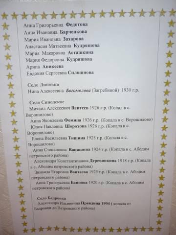 http://s4.uploads.ru/t/uRd0M.jpg