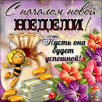 http://s4.uploads.ru/t/uRj4M.jpg