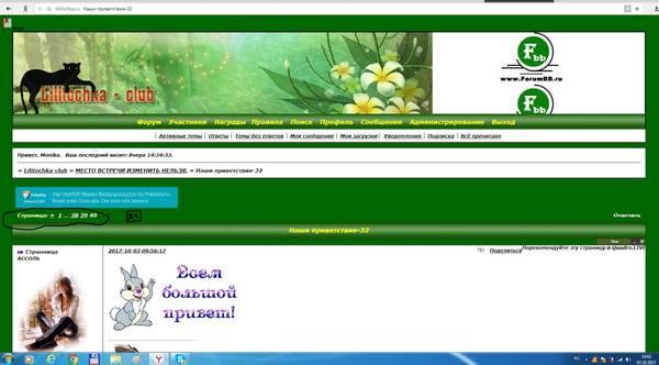 http://s4.uploads.ru/t/ualJI.jpg