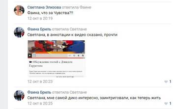 http://s4.uploads.ru/t/ubNCs.jpg