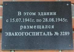 http://s4.uploads.ru/t/uclNB.jpg