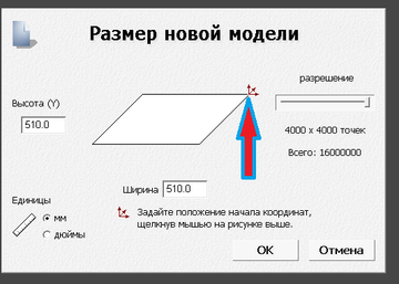 http://s4.uploads.ru/t/uzILl.png