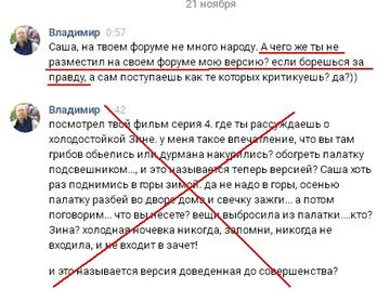 http://s4.uploads.ru/t/vDioc.jpg