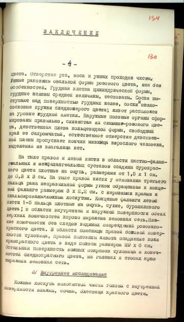 http://s4.uploads.ru/t/vRlEB.jpg