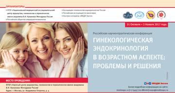 http://s4.uploads.ru/t/vaRMJ.jpg