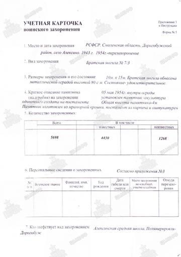 http://s4.uploads.ru/t/vuIUB.jpg