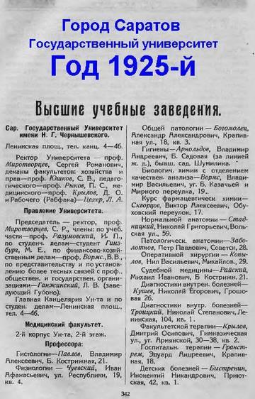 http://s4.uploads.ru/t/wBpou.jpg