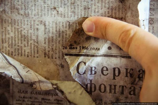 http://s4.uploads.ru/t/wDu5s.jpg