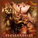 http://s4.uploads.ru/t/wdVbn.jpg