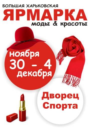 http://s4.uploads.ru/t/x9Ppm.jpg