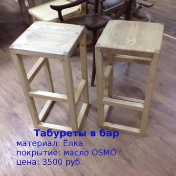 http://s4.uploads.ru/t/xCUbR.jpg