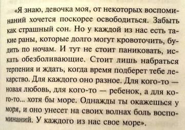 http://s4.uploads.ru/t/xOoyP.jpg