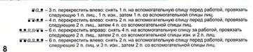 http://s4.uploads.ru/t/xeTv5.jpg