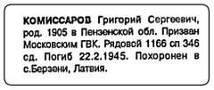 http://s4.uploads.ru/t/yAevr.jpg