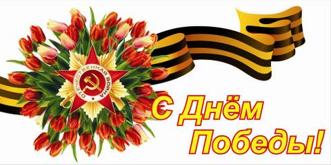http://s4.uploads.ru/t/yIsjY.jpg