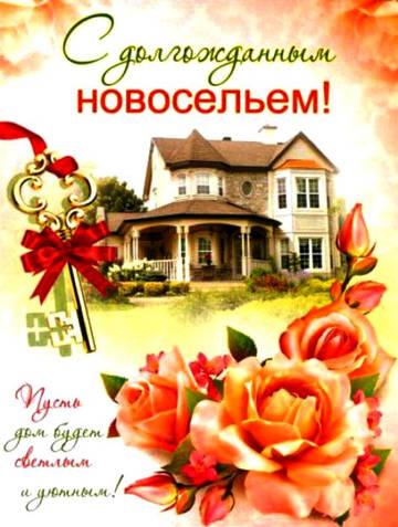 http://s4.uploads.ru/t/yQs4r.jpg