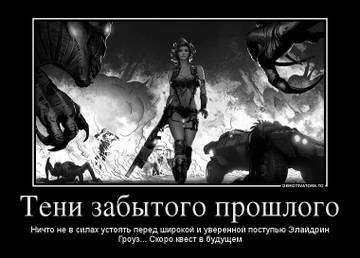 http://s4.uploads.ru/t/yW6Oc.jpg