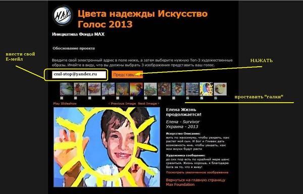 http://s4.uploads.ru/t/yaFxE.jpg