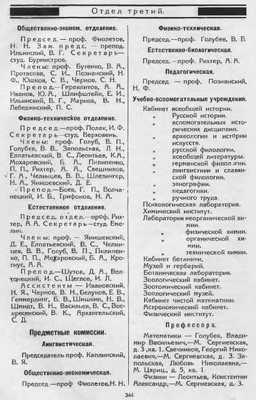 http://s4.uploads.ru/t/zK5eE.jpg