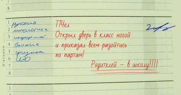 http://s4.uploads.ru/t/zWrvZ.png