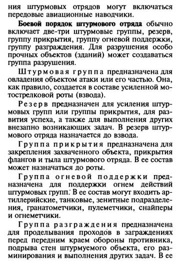 http://s4.uploads.ru/t/zlZnT.jpg