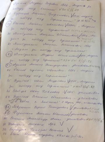 http://s4.uploads.ru/t/zsSbU.jpg