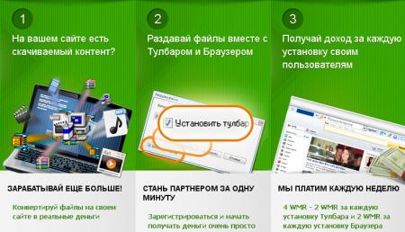 http://s4.uploads.ru/t6Igo.png