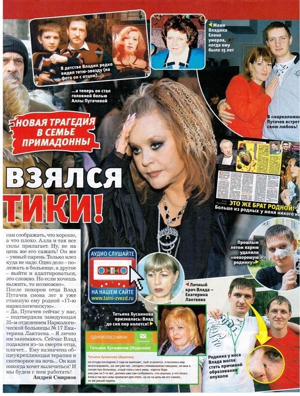 http://s4.uploads.ru/t8JHD.jpg