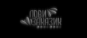 http://s4.uploads.ru/tN6oQ.jpg