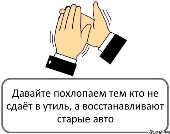 http://s4.uploads.ru/takov.jpg