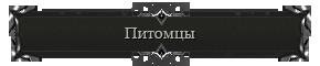 http://s4.uploads.ru/vmBOk.png