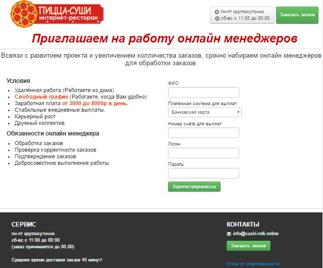 http://s4.uploads.ru/w2q9N.png