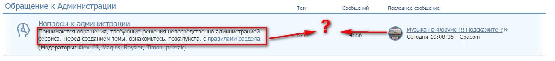 http://s4.uploads.ru/w4jdU.jpg