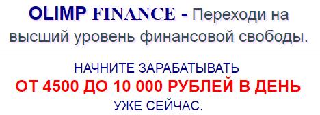 http://s4.uploads.ru/wmq0A.png