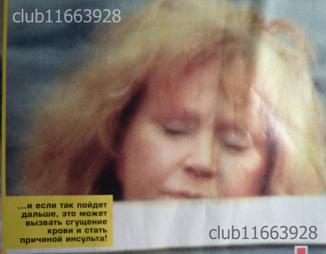 http://s4.uploads.ru/wnOQS.jpg