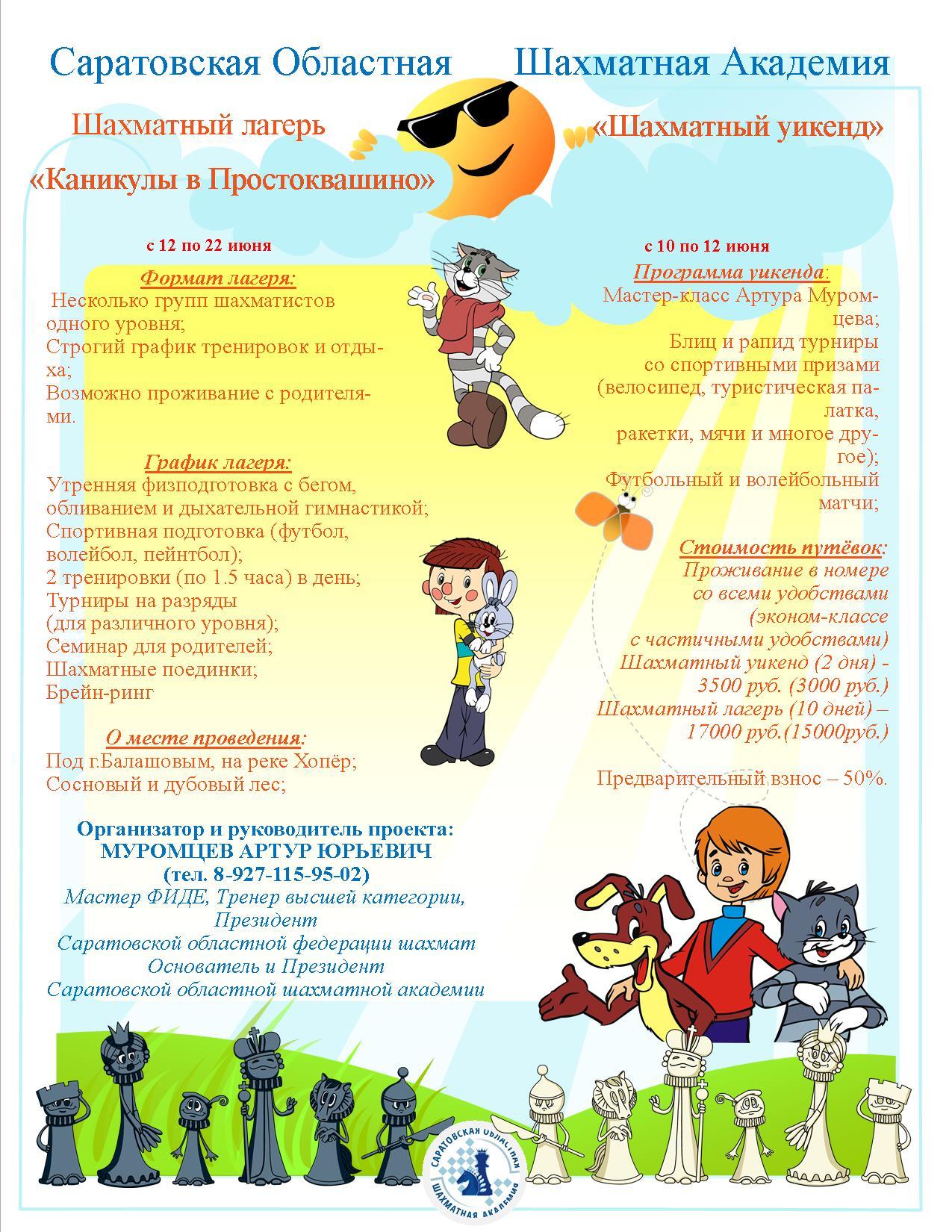 http://s4.uploads.ru/xK9JG.jpg