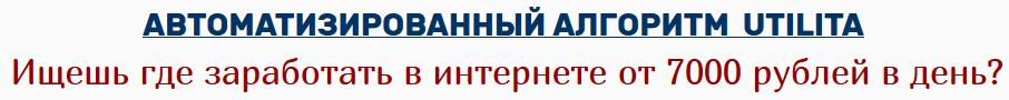 http://s4.uploads.ru/xMoIu.png