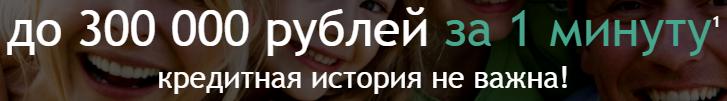 http://s4.uploads.ru/xVwBy.png