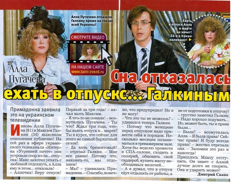 http://s4.uploads.ru/xYiPg.jpg