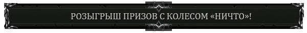 http://s4.uploads.ru/yXpCk.png