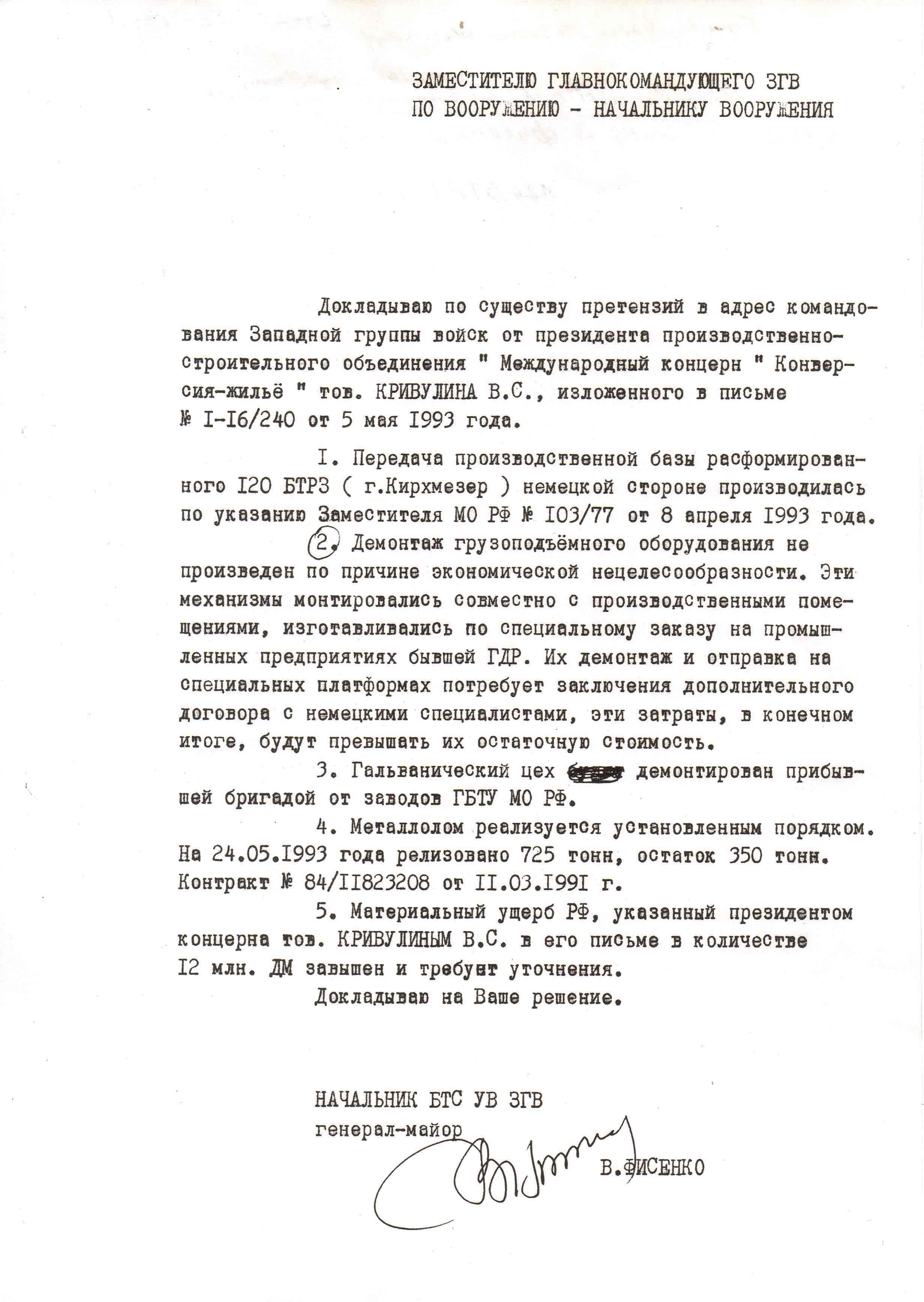 http://s4.uploads.ru/yn5aK.jpg