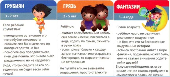 http://s4.uploads.ru/yn5lf.jpg