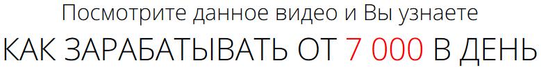 http://s4.uploads.ru/yzbie.png